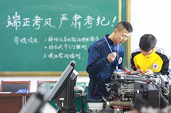 汽车检测与维修高端车工程师(奔马奥)
